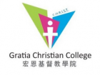 Gratia Christian College